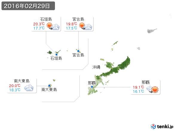 沖縄地方(2016年02月29日の天気