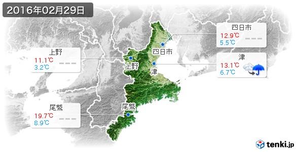 三重県(2016年02月29日の天気