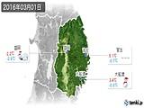 2016年03月01日の岩手県の実況天気