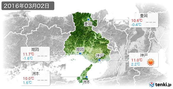 兵庫県(2016年03月02日の天気