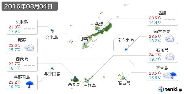 沖縄県(2016年03月04日の天気