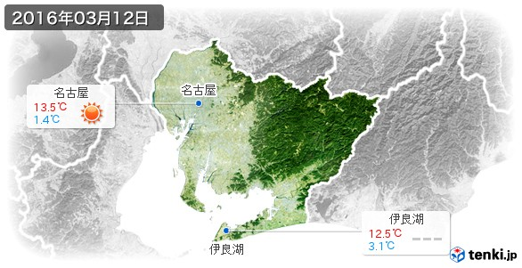 愛知県(2016年03月12日の天気