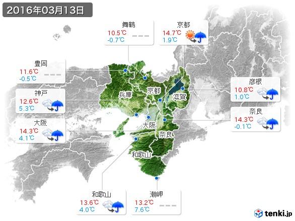 近畿地方(2016年03月13日の天気