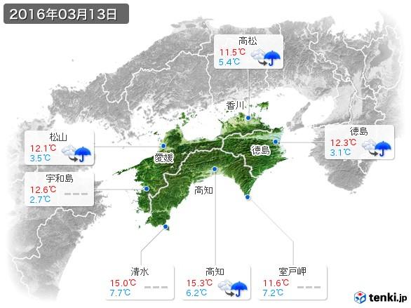 四国地方(2016年03月13日の天気