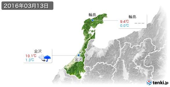 石川県(2016年03月13日の天気