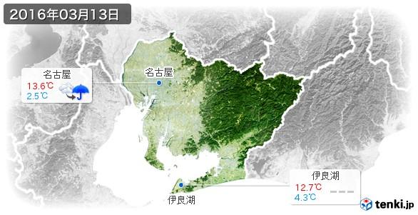 愛知県(2016年03月13日の天気