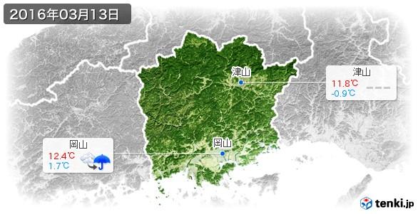 岡山県(2016年03月13日の天気
