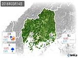 2016年03月14日の広島県の実況天気