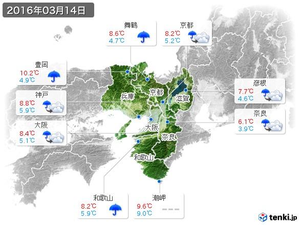 近畿地方(2016年03月14日の天気