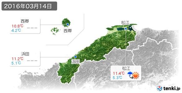 島根県(2016年03月14日の天気