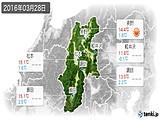 2016年03月28日の長野県の実況天気