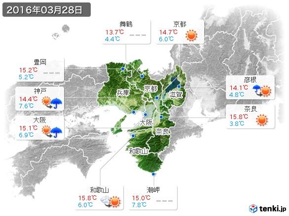 近畿地方(2016年03月28日の天気