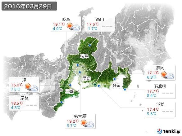 東海地方(2016年03月29日の天気