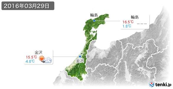 石川県(2016年03月29日の天気