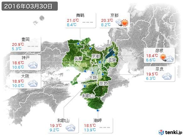 近畿地方(2016年03月30日の天気
