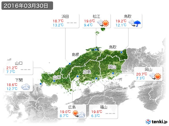中国地方(2016年03月30日の天気