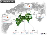 2016年04月02日の四国地方の実況天気
