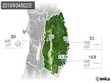 2016年04月02日の岩手県の実況天気