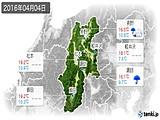 2016年04月04日の長野県の実況天気
