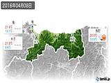 2016年04月08日の鳥取県の実況天気