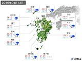 2016年04月13日の九州地方の実況天気