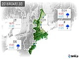 2016年04月13日の三重県の実況天気