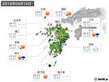2016年04月14日の九州地方の実況天気