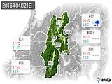 2016年04月21日の長野県の実況天気