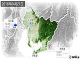 2016年04月21日の愛知県の実況天気