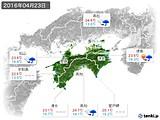2016年04月23日の四国地方の実況天気