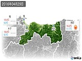 2016年04月29日の鳥取県の実況天気