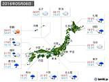 2016年05月06日の実況天気