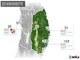 2016年05月07日の岩手県の実況天気
