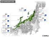 2016年05月10日の北陸地方の実況天気