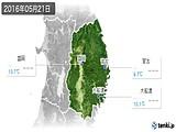 2016年05月21日の岩手県の実況天気