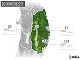 2016年05月22日の岩手県の実況天気
