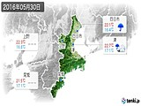 2016年05月30日の三重県の実況天気