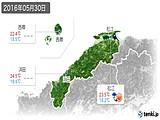 2016年05月30日の島根県の実況天気