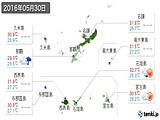 2016年05月30日の沖縄県の実況天気