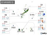 2016年06月01日の沖縄県の実況天気