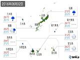 2016年06月02日の沖縄県の実況天気