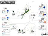 2016年06月03日の沖縄県の実況天気