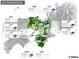2016年06月04日の近畿地方の実況天気