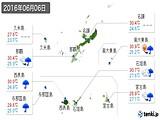 2016年06月06日の沖縄県の実況天気