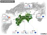 2016年06月07日の四国地方の実況天気