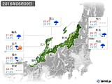 2016年06月09日の北陸地方の実況天気