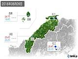 2016年06月09日の島根県の実況天気