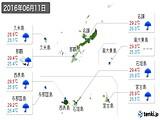 2016年06月11日の沖縄県の実況天気