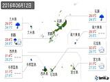 2016年06月12日の沖縄県の実況天気