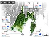 2016年06月13日の静岡県の実況天気